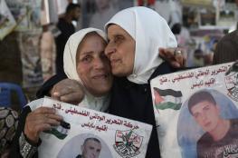 لزوجات الأسرى وأمهاتهم فرحتان.. انتصار الإضراب وقدوم رمضان