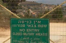 الاحتلال ينصب سياجا على الشارع الرئيسي ببلدة تقوع في بيت لحم