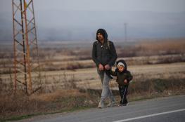 تركيا: أكثر من 130 ألف لاجئ عبروا حدودنا إلى اليونان