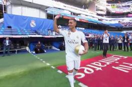 """شاهد ..ريال مدريد يقدم نجمه الجديد """"هازارد """""""