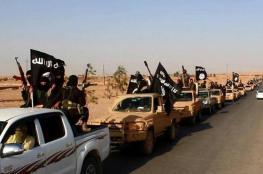 داعش خسر 87 بالمئة من مناطق سيطرته منذ 2014
