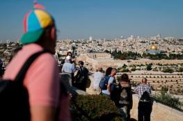 3 ملايين سائح زاروا فلسطين عام 2019
