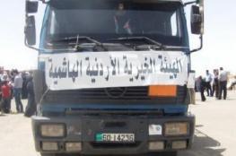 الاردن ترسل 100 طن من الارز الى قطاع غزة