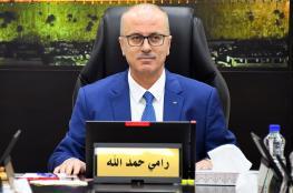 الحمد الله يدعو حماس الى العودة لحضن الشرعية الفلسطينية