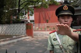 """الصين عن تقرير بلجيكا بشأن التجسس: """"افتراء متعمد"""""""