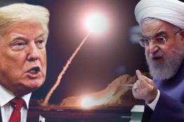 ايران : لا مجال للتفاوض مع اميركا