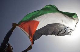 مجلس المؤسسات الفلسطينية يبحث تشكيل جماعات ضغط داخل المؤسسات الأميركية