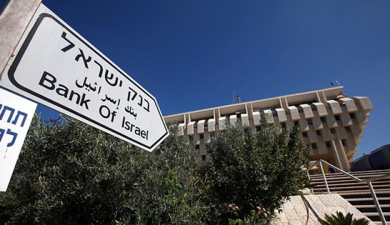 حكومة نتنياهو تصادق على تعيين محافظا جديدا للبنك المركزي الاسرائيلي
