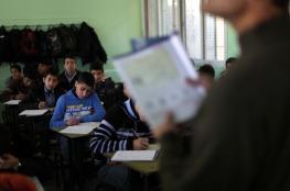 وزير التربية والتعليم يؤكد على سيادة المنهاج الفلسطيني