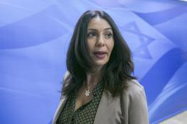 وزيرة الثقافة الإسرائيلية تحاول منع عرض فيلم عن معاناة الفلسطينيين