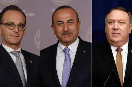 مباحثات بين وزراء خارجية تركيا والولايات المتحدة وفرنسا