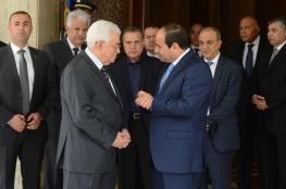 الرئاسة المصرية: القضية الفلسطينية على قمة أولويات سياستنا الخارجية