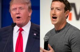 مؤسس فيسبوك يندد بقرارات ترامب وينضم الى  صف المعارضين