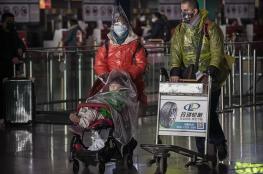 """""""الصحة العالمية"""" تعلن حالة طوارئ دولية بسبب تفشي """"فيروس كورونا القاتل """""""