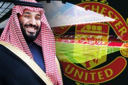 """ولي  العهد السعودي يرغب بشراء """"مانشستر يونايتد """" الانجليزي"""