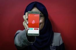 احصائية مثيرة تكشف نسبة امتلاك الفلسطينيين للهواتف الذكية