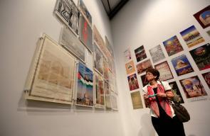 المتحف الفلسطيني في بلدة بيزريت شمال رام الله يطلق اليوم معرضه الافتتاحي