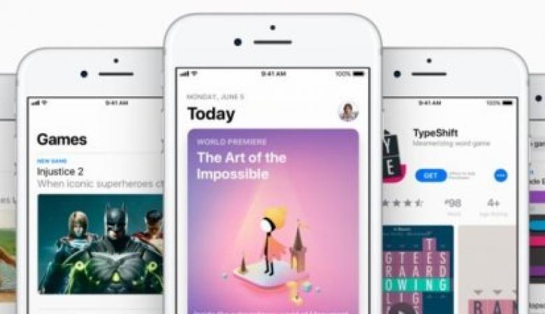 4 تغييرات قادمة ستطرأ على متجر آبل مع إطلاق iOS 11