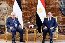السيسي للرئيس عباس: موقفنا ثابت تجاه القضية الفلسطينية