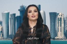 كرزون تنفي انضمامها الى قناة الجزيرة وتوضح حقيقة الفيديو المثير للجدل