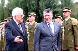 تنسيق متواصل بين الاردن وفلسطين للتصدي لصفقة القرن