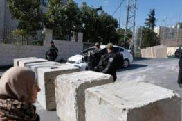 الاحتلال يضع مكعبات اسمنتية على مدخل دوما جنوب نابلس