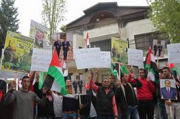 وقفة تضامنية برام الله  أمام السفارة المصرية ضد التفجيرات الإرهابية