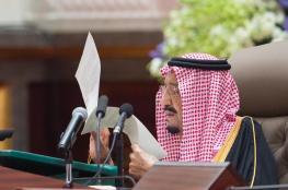 الملك سلمان : ندعم الحلول السياسية في سوريا واليمن