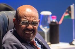توجيه تهم الفساد وغسيل الأموال للرئيس السوداني السابق
