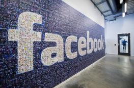 """أخبار """"فيسبوك"""" الكاذبة.. هكذا  تكشفها بسهولة"""