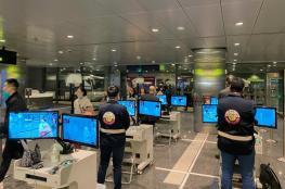 """قطر..ارتفاع عدد الإصابات بـ""""كورونا"""" إلى 7"""