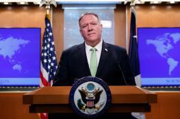"""نتنياهو يشكر واشنطن على موقفها من """"الجنائية الدولية"""""""