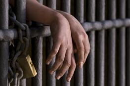 محكمة بيت لحم تصدر حكما بالسجن لمدة 15 عاما على شخص متهم بالقتل
