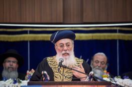 """حاخام """"اسرائيل """" الأكبر من البحرين: الشعوب تريد السلام مع """"تل أبيب """""""