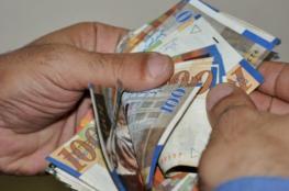 المالية : الرواتب لن تصرف اليوم الخميس