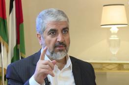 مشعل : الاخوة في رام الله لم يلتقطوا الفرصة لتحقيق المصالحة