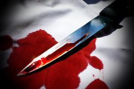 مقتل شاب اردني خلال عرس على يد ابناء عمه طعنا بالسكين