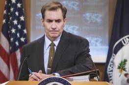 واشنطن : من غير المقبول ان ترفض موسكو وقفاً لاطلاق النار في حلب