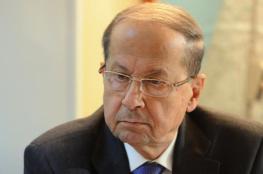 الرئيس اللبناني: إسرائيل تريد إلغاء الهوية الفلسطينية