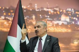 وفد فلسطيني رفيع المستوى بقيادة اشتيه يصل بغداد اليوم