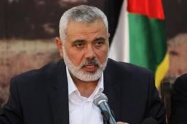 هنية يدعو لتحرّك عاجل لمواجهة خطة الضم الإسرائيلية
