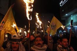 """""""فتح"""": الغاء الاتفاقيات سيكون فرصة لتصعيد النضال ضد الاحتلال"""