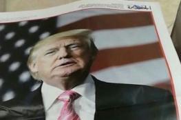 رجل اعمال سعودي يهنئ ترامب باعلان عبر الجريدة ...تكلفة الاعلان سيصدمك