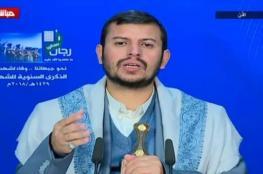 اليمن : اغتيال شقيق عبد الملك الحوثي