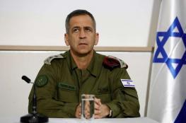 إدخال رئيس أركان جيش الاحتلال للحجر الصحي