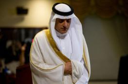 السعودية : على مجلس الأمن التصدي للتدخلات الايرانية في اليمن
