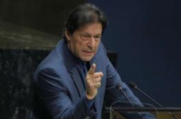 باكستان تستدعي سفير فرنسا للاحتجاج على الرسوم المسيئة