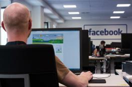 """ألمانيا تغرِّم """"فيسبوك"""" بمليوني يورو"""