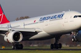 تركيا تفاجئ السياح العرب