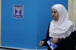 الانتخابات الاسرائيلية: حكومة نتنياهو توافق على قانون الكاميرات